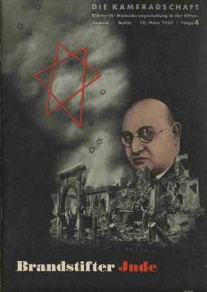 """""""היהודי המצית"""""""
