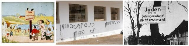 """מימין לשמאל: """"אין כניסה ליהודים בכפר ברינגר"""" """"סודנים לסודן. כנסיות בסודן - לא כאן!"""" """"יהודים אינם רצויים כאן"""" (מתוך ספר ילדים 1937)"""