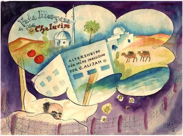 חלומות על ארץ ישראל - 1943