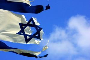 דגל-ישראל-קרוע-300x200